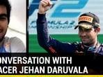Jehan Daruvala aiming for top 4 finish in 2021 F2 season