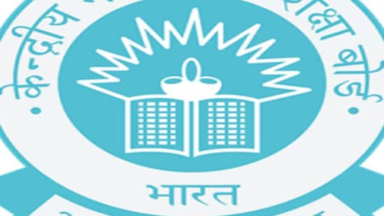 CBSE uses BlockChain technology to secure board exam result documents