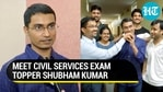 UPSC topper Shubham Kumar reveals first reaction to result, says was preparing since 2018