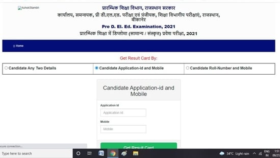 Rajasthan BSTC result 2021 declared at predeled.com, here is how to check