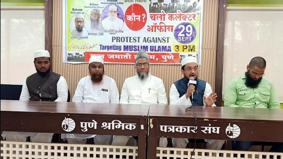 Kul Jamaat E Tanzeem in Pune, a group representing various Muslim organisations in the city will hold a protest in front of the District Collectorate on Wednesday afternoon. The group announced the protest at a press meet held at the Patrakar Sangh on Monday. (HT PHOTO)