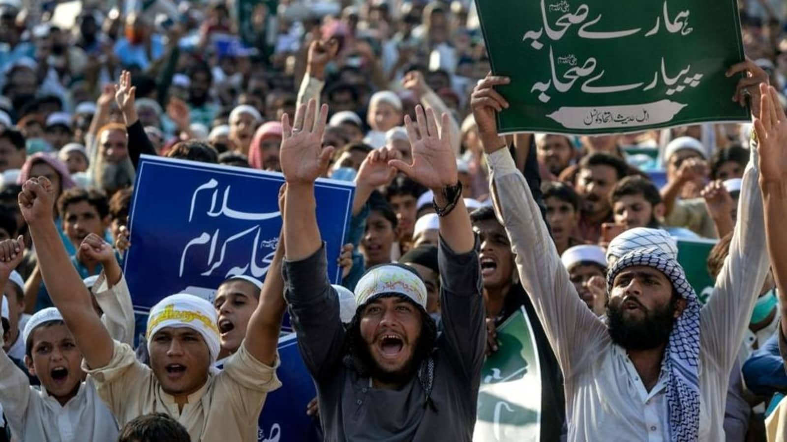 Pak woman principal sentenced to death for committing blasphemy | World  News - Hindustan Times