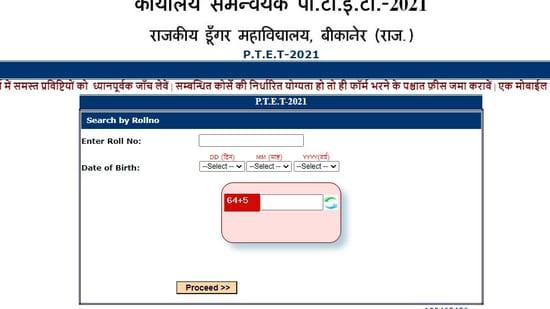 Rajasthan PTET result 2021 declared, direct link here