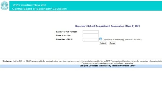 CBSE class 10th compartment result announced, direct link here