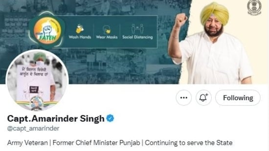 Amarinder Singh's bio on Twitter has no mention of the Congress now.