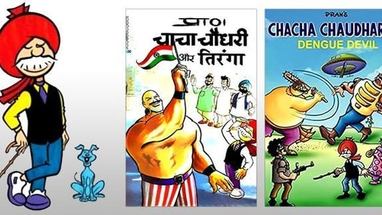 Chacha Chaudhary, created by Pran, was an unlikely superhero - an old man who fought crime using his wit and at times a bamboo stick.