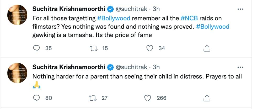 Suchitra's tweet.