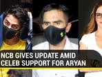 NCB's Sameer Wankhede said more suspects are under the lens in the Aryan Khan drugs case (Agencies)