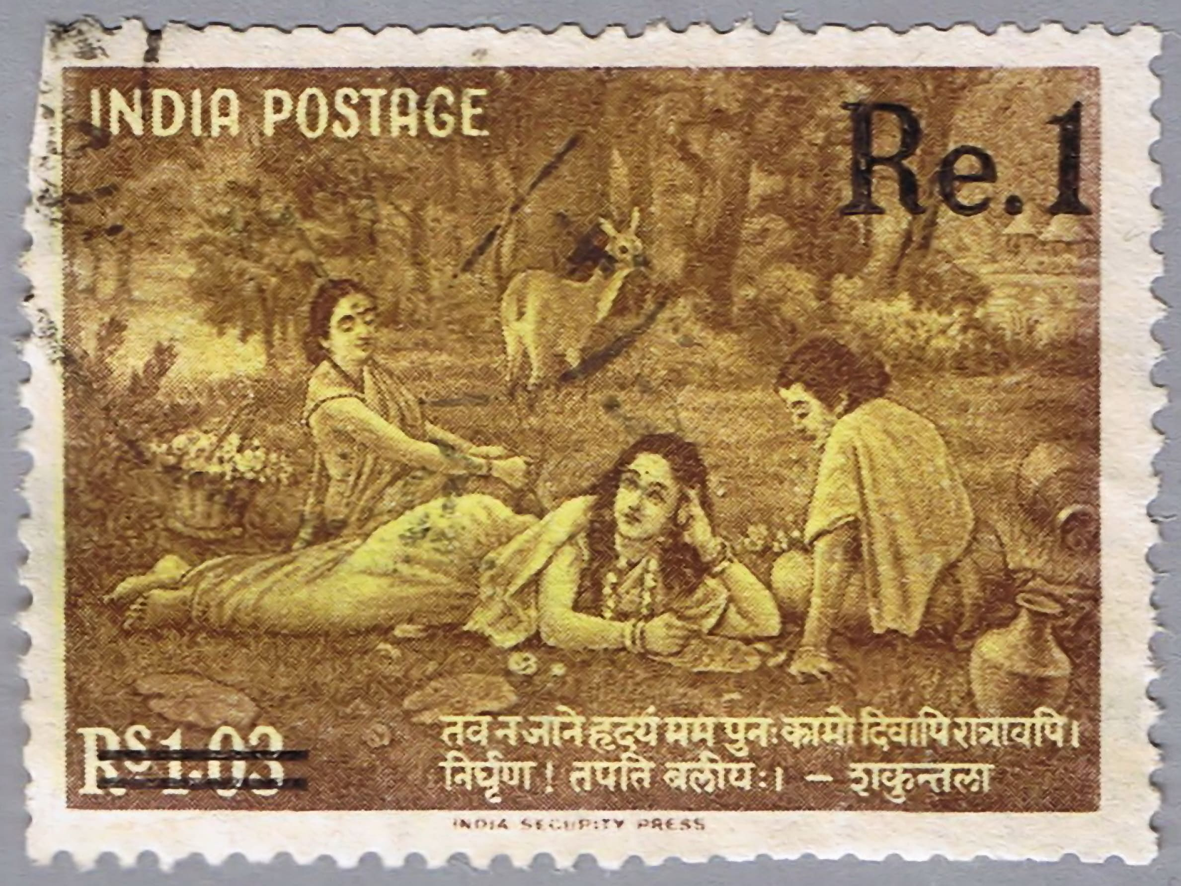 A postage stamp based on a scene from Abhijnanashakuntalam, also known as Shakuntala.  The Sanskrit play of Kalidasa is based on the story of Shakuntala in the Mahabharata.  (Shutterstock)