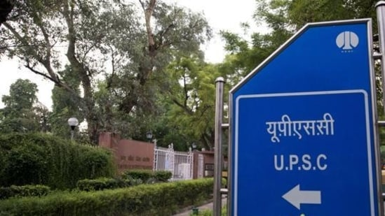 UPSC EPFO written result declared at www.upsc.gov.in, direct link here