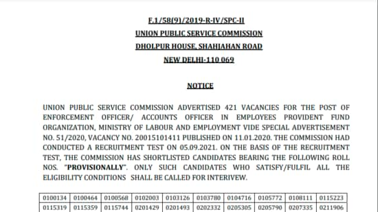 UPSC EPFO results 2021: Candidates who have appeared in the UPSC EPFO exam 2021 can check their results from the official website of UPSC at upsc.gov.in.(upsc.gov.in)