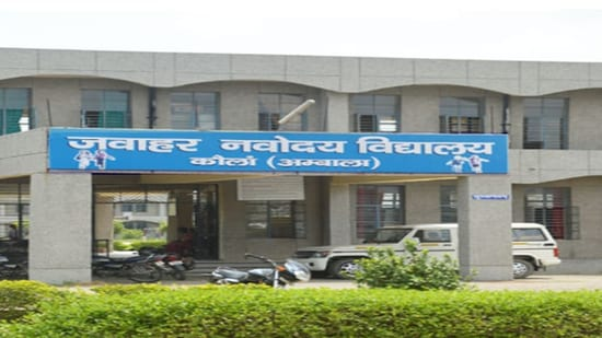 JNV Class 11 Admissions 2021: NVS releases state wise provisional list