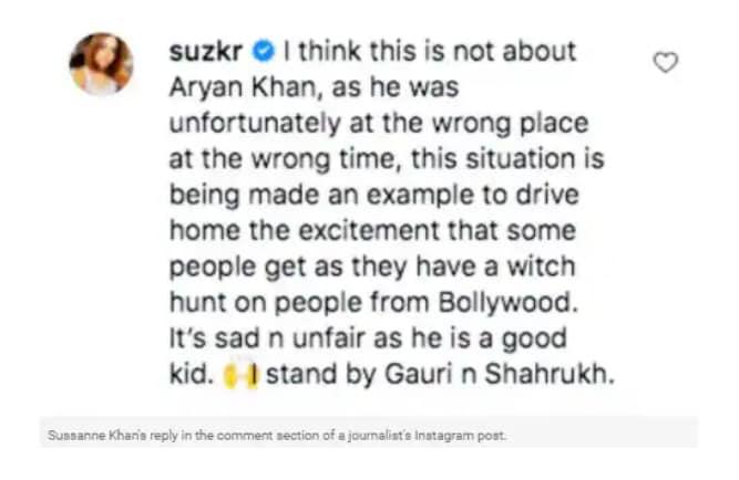 सुजैन खान ने शाहरुख और गौरी खान का बचाव किया (इंस्टाग्राम)