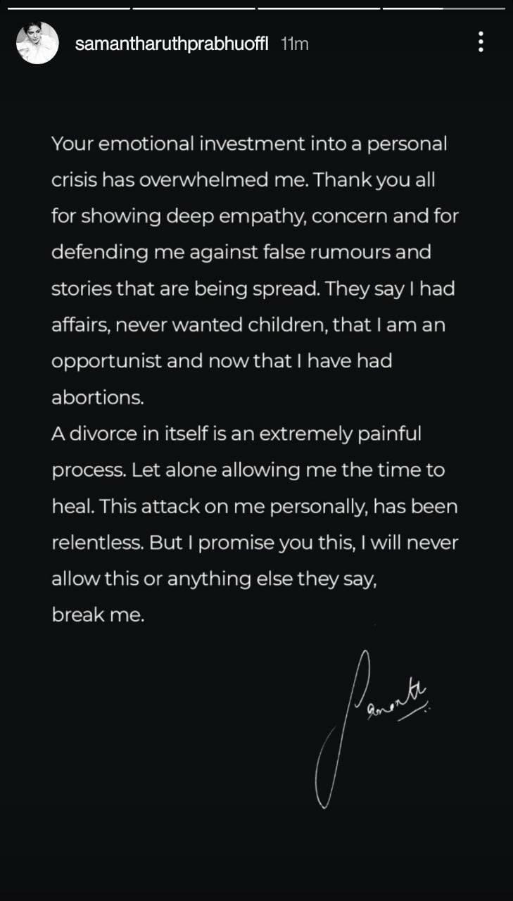 सामंथा अक्किनेनी ने अपने आस-पास की अफवाहों के खिलाफ एक बयान जारी किया।