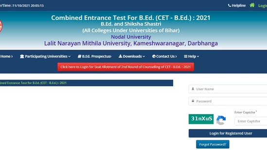 Bihar B.Ed CET 2021: Candidates should login on the official website of Bihar B.Ed LMNU on bihar-cetbed-lnmu.in to check college allotment list.( bihar-cetbed-lnmu.in)