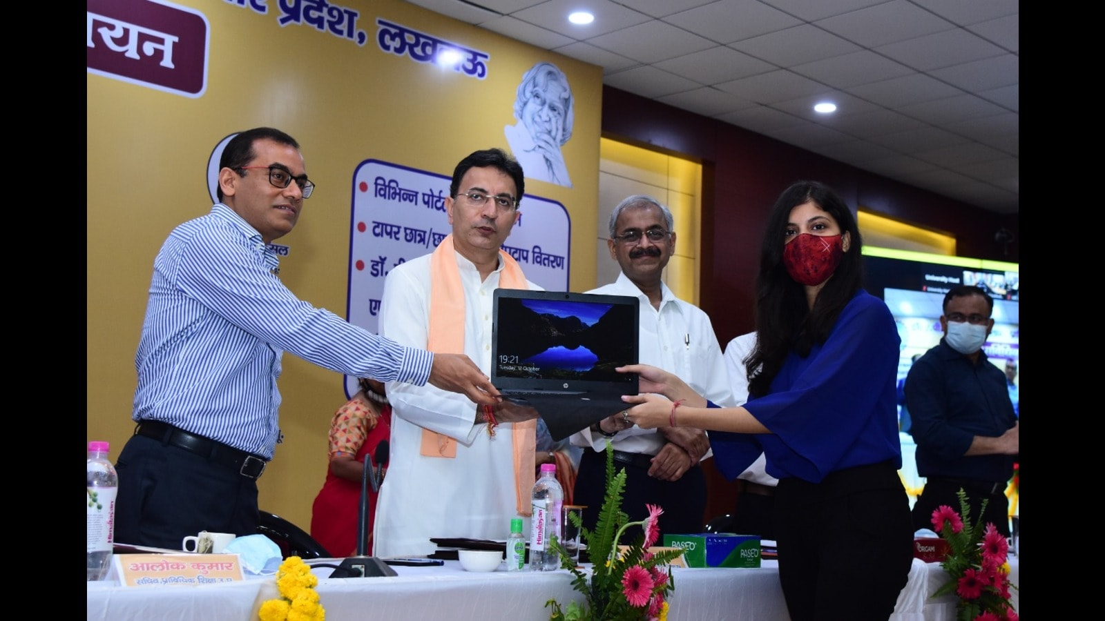 Jitin Prasada urges students to research, innovate to increase employability