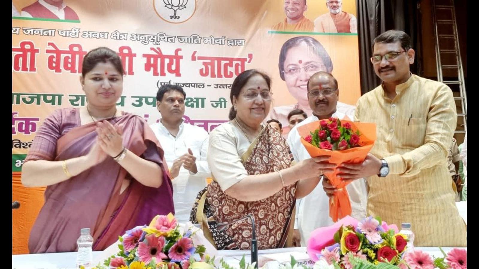 Ahead of 2022 UP polls, BJP unveils its 'Jatav' face against BSP