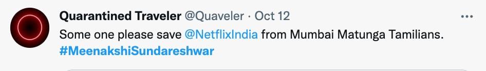 A tweet about Meenaskhi Sundareshwar.
