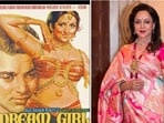 Hema Malini was born in Tamil Nadu to a Brahmin family. She made her acting debut with the 1963 Tamil film Idhu Sathiyam. Hema Malini's Bollywood debut Pandava Vanavasam (1961) and her second film Idhu Sathiyam (1962) did very well at the Box Office. On Hema Malini's birthday, here are six unmissable iconic movies of the 'Dream Girl.'(Instagram/@dreamgirlhemamalini)