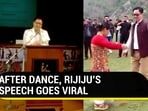 Union minister Kiren Rijiju posted on Koo a video of a speech delivered at LSR College (Koo/Twitter)