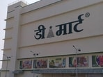 Avenue Supermarts runs retail market chain DMart (File Photo)