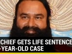 Dera chief gets life sentence in 19-year-old case