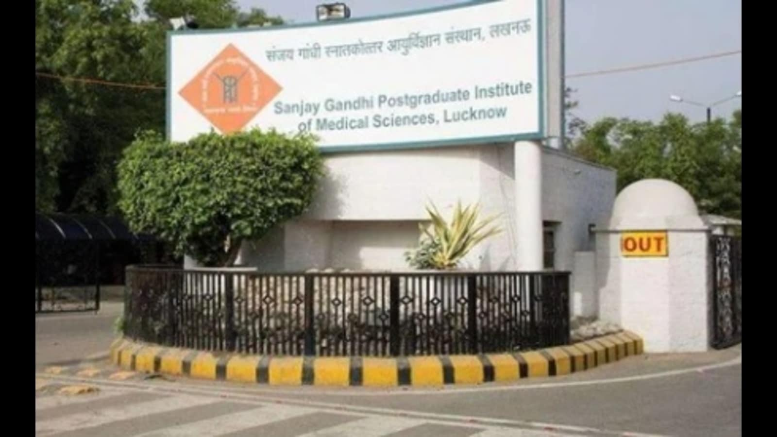 Lucknow PGI starts two new facilities for haemophilia, leukaemia patients