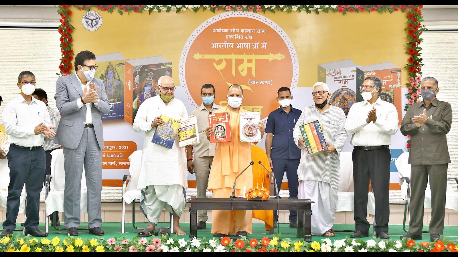 Lord Ram is symbol of Indianness: Yogi Adityanath