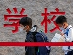 China has passed a new law to cut down on students' homework and off-school tutoring, seeking to strike a balance between academics, rest and physical education, local media reported on Saturday.(AP)