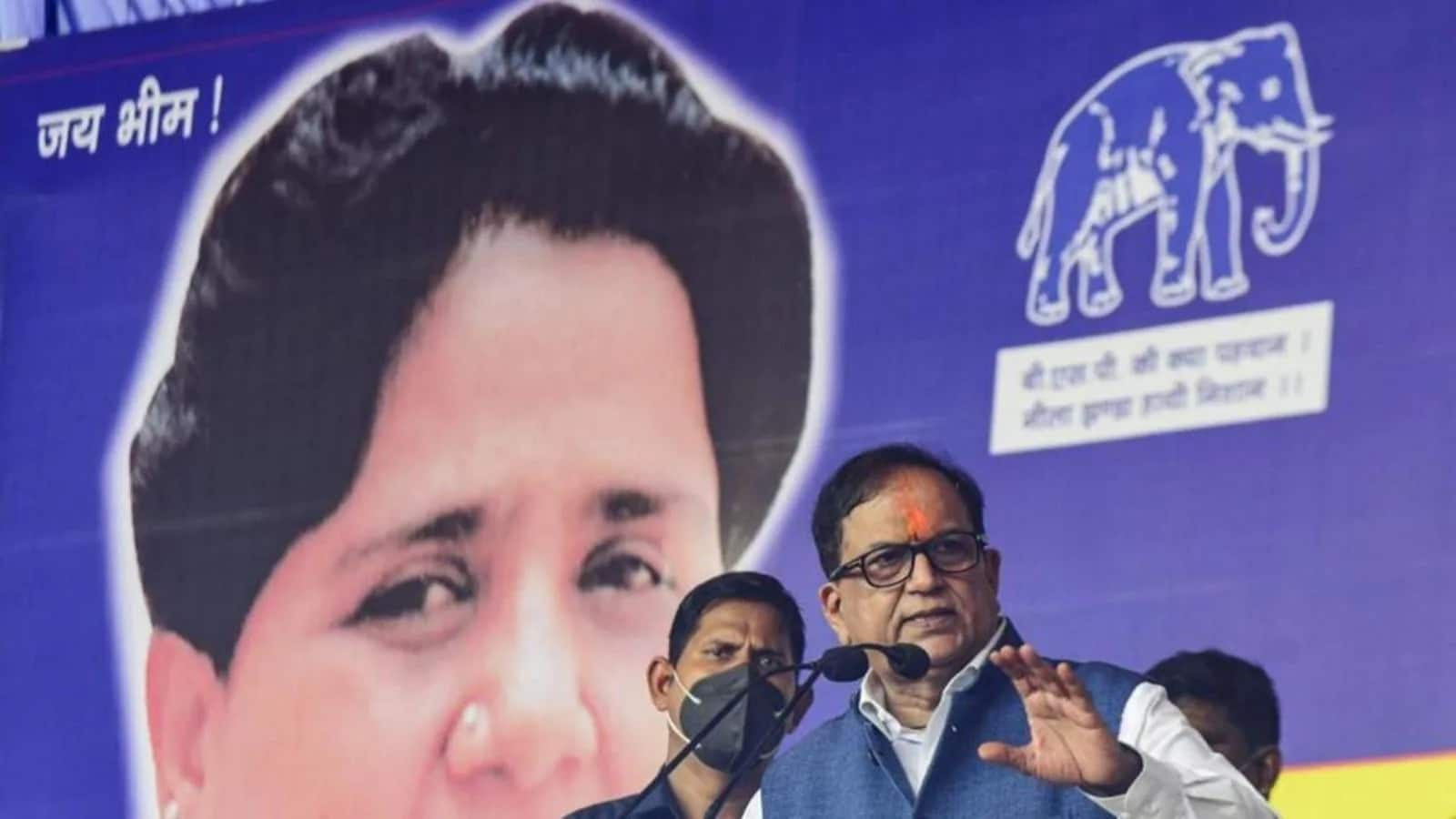 BSP writes to Election Commission, seeks ban on pre-poll surveys