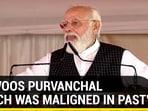 PM Modi in Siddharthnagar