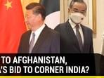 Imran Khan & XI