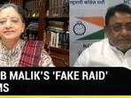 'NCB seized nothing from cruise ship': Nawab Malik claims he can 'prove' fake drug raid