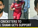 FROM CRICKETERS TO NETAS: SHAMI GETS SUPPORT