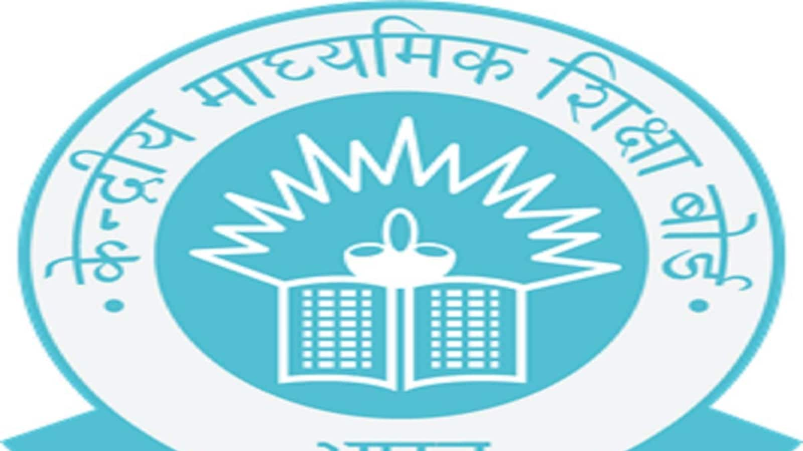 CBSE to train teachers on hybrid learning to manage uncertain situations