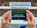10-year-old Google Translate goes through 100 billion words a day