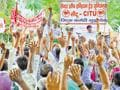 Discom employees go on strike, power supply not affected