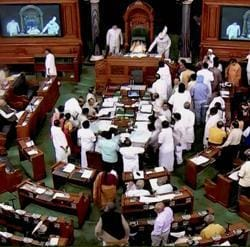 Six Congress MPs were suspended from the Lok Sabha on Monday.