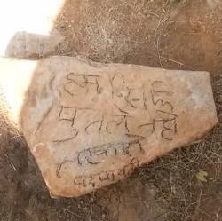 """We don't just hang effigies. Padmavati,"" says a message written on a rock nearby."