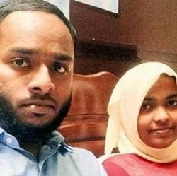 The marriage between Hadiya and Shafin Jahan was annulled by the Kerala high court last May after her father filed a petition alleging forcible conversion and indoctrination.