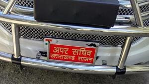 Official vehicle of an officer with crash guards.(HT)