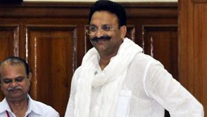 Mukhtar Ansari was recently barred by the Allahabad high court from voting in the Rajya Sabha election.(HT File Photo)