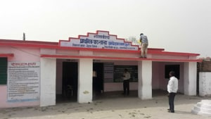 The name of a school in Singrauli district in Madhya Pradesh being changed.(HT PHOTO)