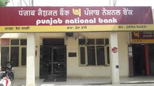 The Punjab National Bank branch in Dera Bassi where thieves gained entry by making a hole in the wall.