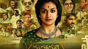 Keerthy Suresh starrer Mahanati will release in Tamil as Nadigaiyar Thilagam.