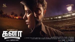 Kanaa stars Aishwarya Rajesh in the lead role as a female cricketer.(Twitter)