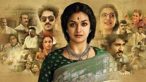 Keerthy Suresh played the titular role in Savitri biopic, Mahanati.