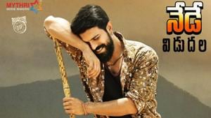 In Rangasthalam, Ram Charan plays a character called Chitti Babu who is a partially deaf, light-hearted and jolly villager.