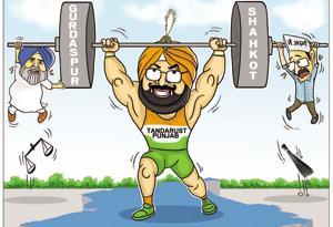 (Daljeet Kaur Sandhu)