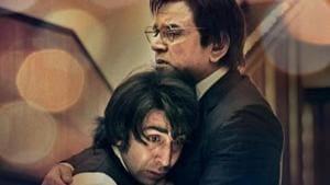 Sanju stars Ranbir Kapoor as Sanjay Dutt and Paresh Rawal as Sunil Dutt.